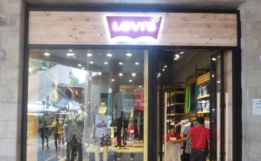 Levi s cali centro comercial jard n plaza for Bodytech cali jardin plaza